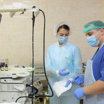 Эндоскопическое отделение