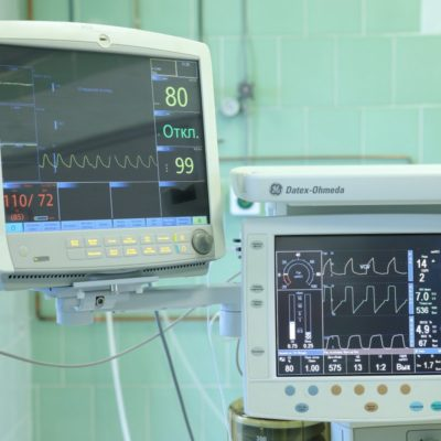 Центр эндокринной хирургии