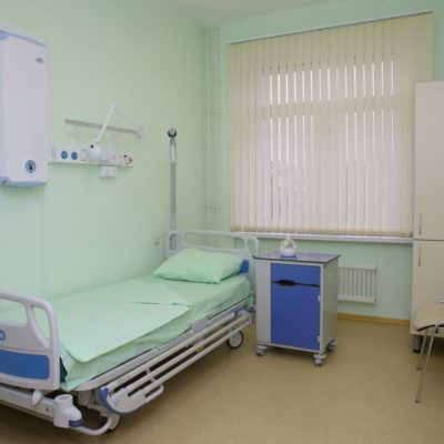Отделение патологии беременности