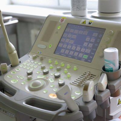 Поликлиническое отделение центра эндокринной хирургии