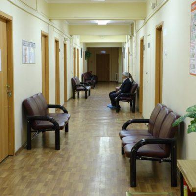 Лечебно-диагностическое отделение