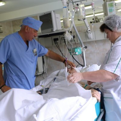 Нейрохирургическое отделение