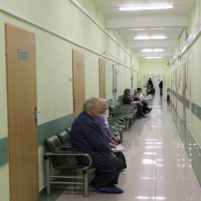 Консультативно-диагностическое отделение
