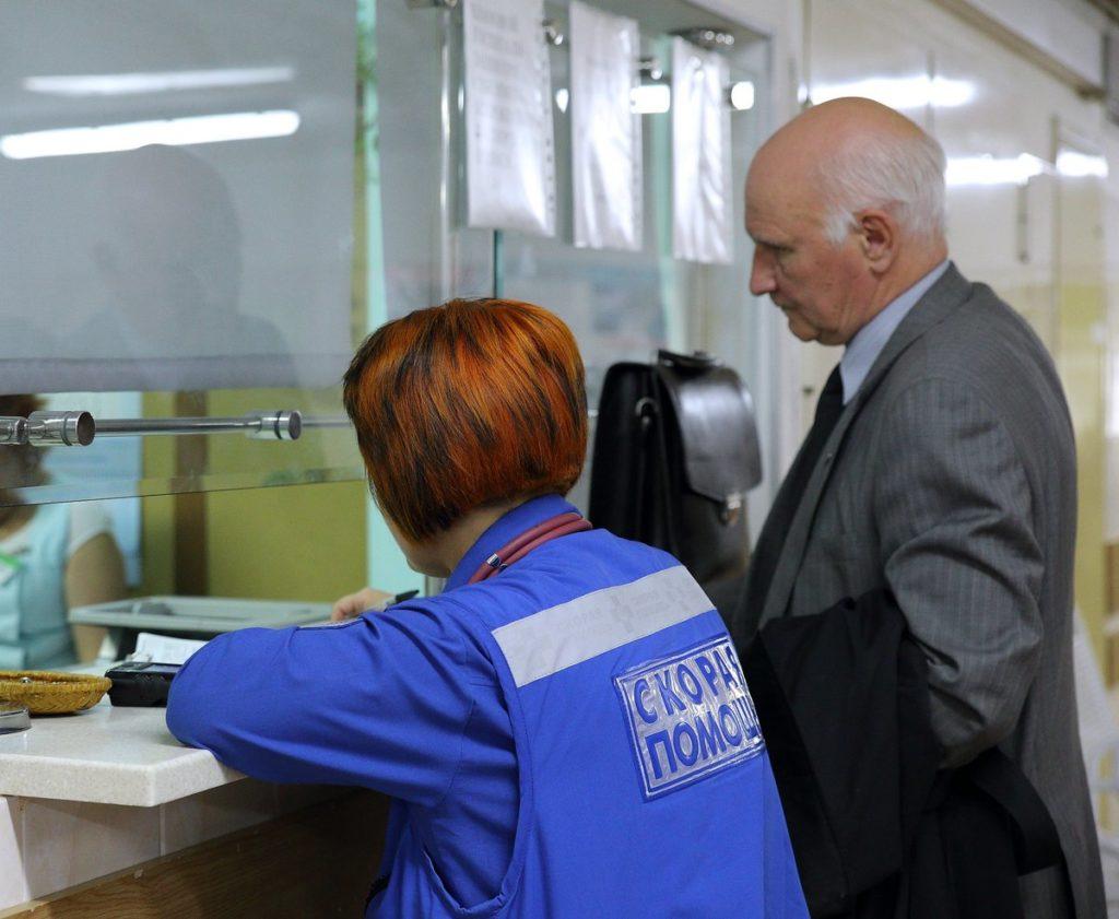 Прием пациентов на госпитализацию ГКБ им. Ф. И.  Иноземцева