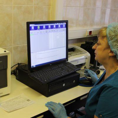 Центр лабораторной диагностики