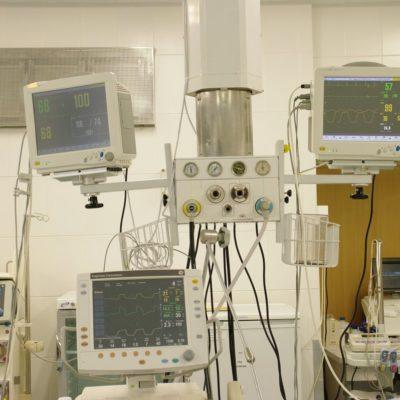 Отделение реанимации и интенсивной терапии для  нейрохирургических больных