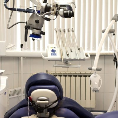 Поликлиническое отделение челюстно-лицевой хирургии