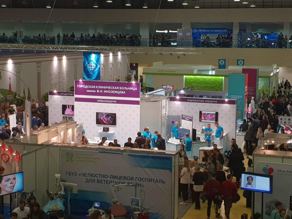 Ежегодная Ассамблея - «Здоровье Москвы»
