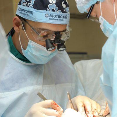 Отделение сосудистой хирургии