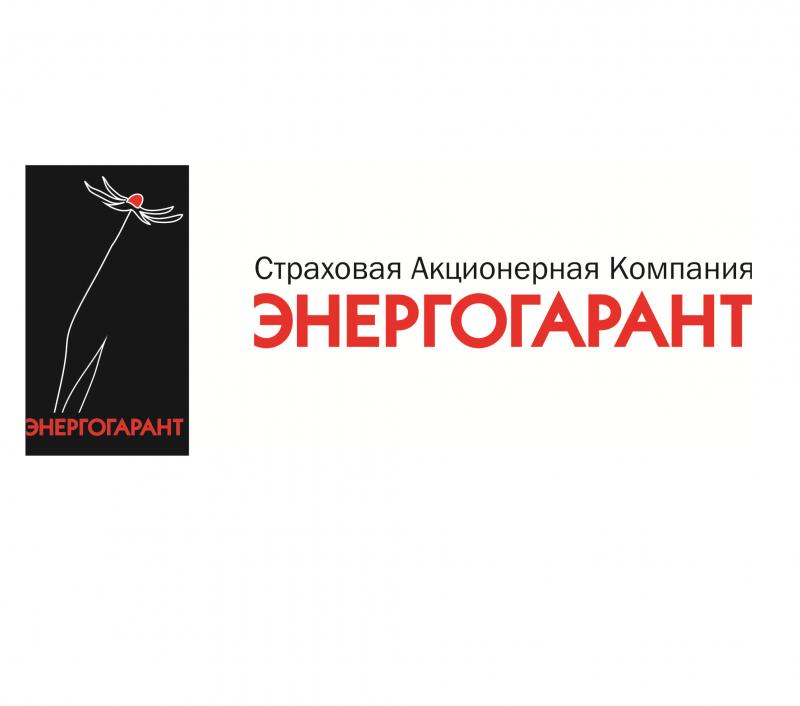 Страховая компания энергогарант ульяновск официальный сайт точка создание сайта